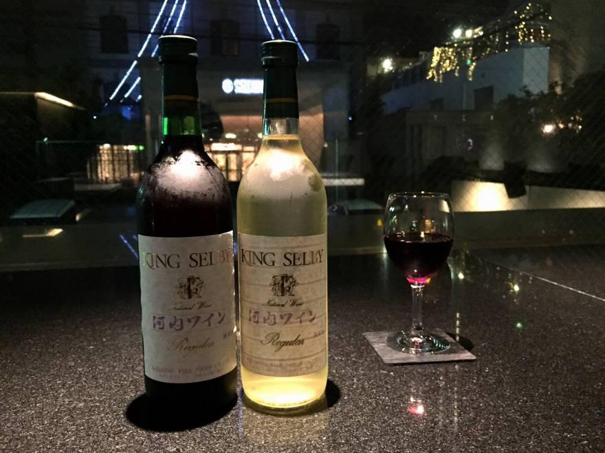 カタシモワイナリー『河内ワイン』入荷しました!