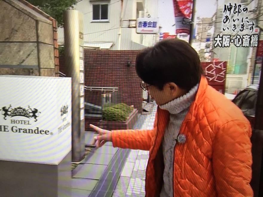 NHK『ぐるっと関西おひるまえ』で当ホテルが紹介されました!