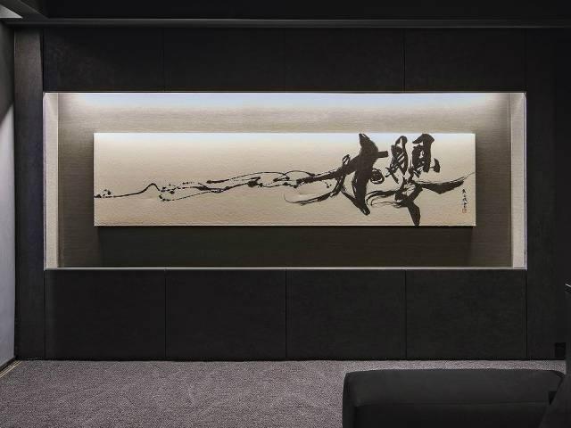 有名アーティスト・デザイナーによるコンセプトルームを堪能♪≪ブルガリアメニティ付≫(素泊り)
